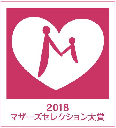 マザーズセレクション大賞 2018