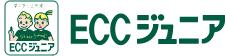 ECCジュニア くびき百間町教室