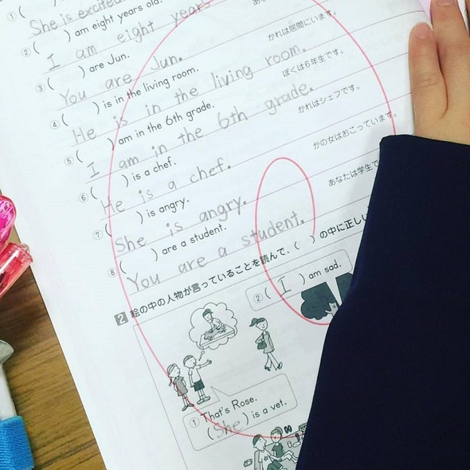 英語・英会話 小学5,6年生クラス