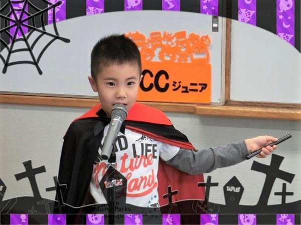 Halloween発表会
