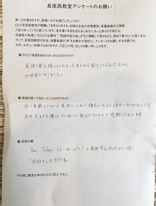 お忙しい ところ 英語