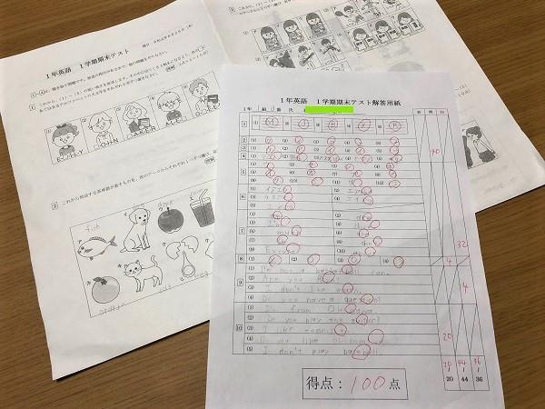 ht030126_1学期末テスト、満点おめでとう!!