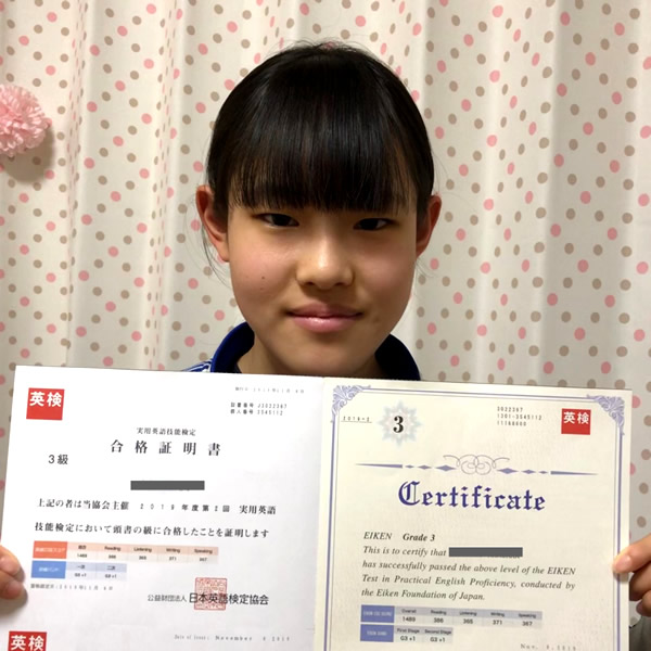 ht030126 英検®3級合格おめでとう!!(2019年度第2回)