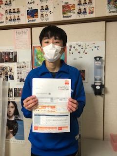 ht030056 英検®準2級合格おめでとうございます!