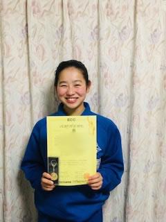 ECC全国児童・中学生英語検定試験 満点賞おめでとう。 ht030056