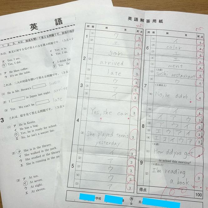 ht030126春休み明け、実力テスト満点おめでとう!