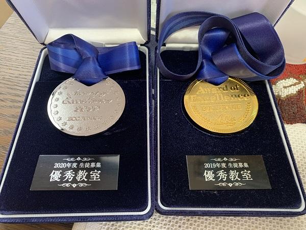 ht210160r オリンピック記念メダル頂きました。