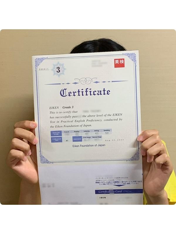 ht210160r 実用英語技能検定試験第1回合格おめでとう!!