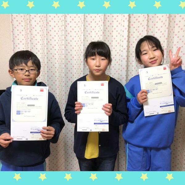 ht030126英検®5級、4級合格おめでとう!!(2020年度第2回)