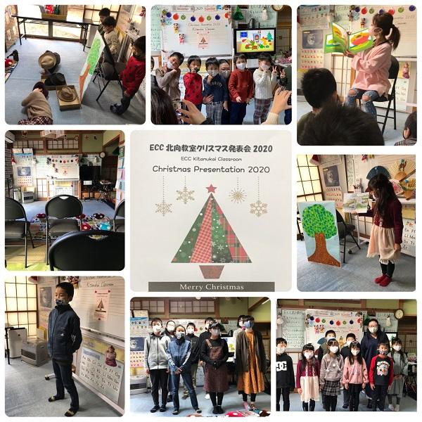 クリスマス発表会&クリスマスクラフト2020