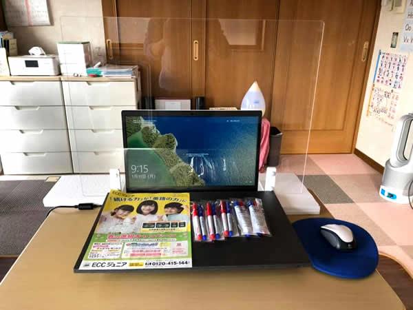 ECCジュニア全国児童・中学生英語検定二次試験実施