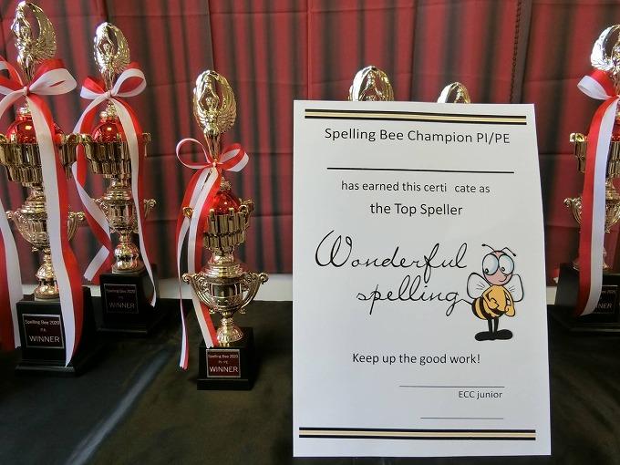 Spelling bee contest2020